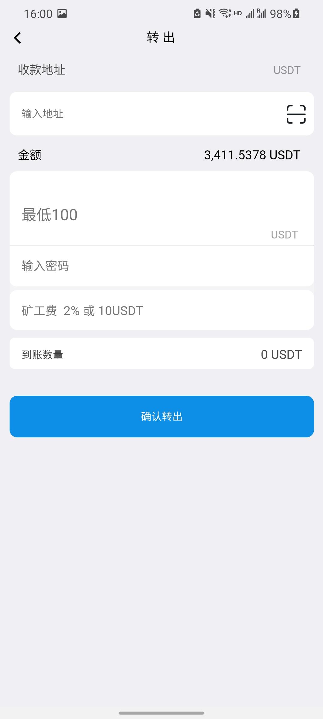 Screenshot_20210927-160046_HBuilder.jpg