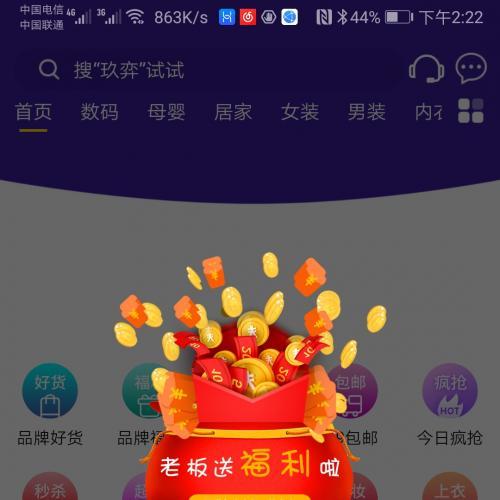 原生新零售淘宝客app返利源码