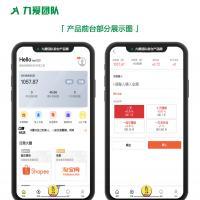 全新V10抢单系统唯品会京东淘宝自动抢单区块系统源码(台湾版)