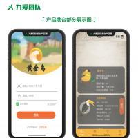 2020运营级定制版黄金鸟版区块养殖+区块宠物养成游戏程序