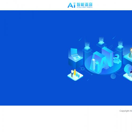 电销机器人PHP源码/AI电话机器人源码/私有云部署