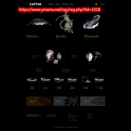 OpenCart国外购物源码搭建珠宝奢侈品经典黑色模板PHP响应式网站