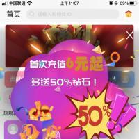 TT语音/游戏陪玩app/语音相亲app/约会app/语音聊天室app语聊app/砸蛋游戏app