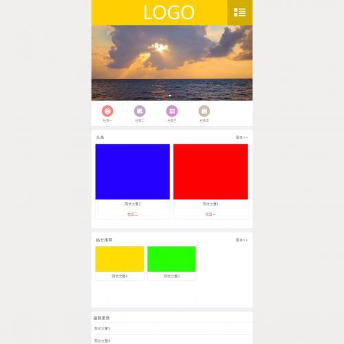 织梦原创模板-黄色公司企业-资讯博客模板网站源码