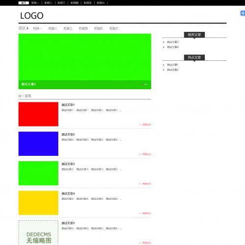 织梦原创模板-黑色资讯站自适应-0005