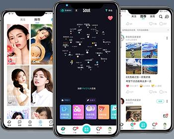 社交聊天系统、通讯源码、短视频直播平台、社交交友、通讯办公App