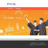 超好用的在线考试系统|批量导题|自动阅卷|成绩导出|学员导入.net源码