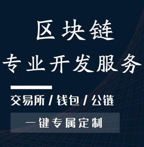 最新区块链交易所源码,币币交易,法币交易杠杆/合约 多语言,多功能带机器人
