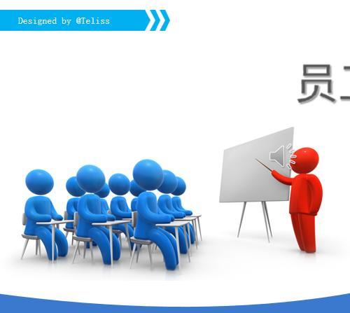 员工培训实务人力资源内部培训ppt模板