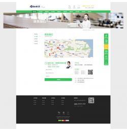 绿色装饰装修系列网站模板psd素材下载