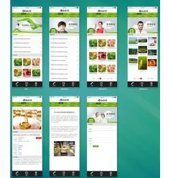 绿色新能源食品类企业网站模板psd素材下载