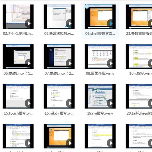 黑马程序员Linux视频教程之LAMP编程之Linux(一)