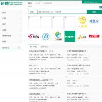 php仿拉钩招聘网源码/招聘平台网站源码