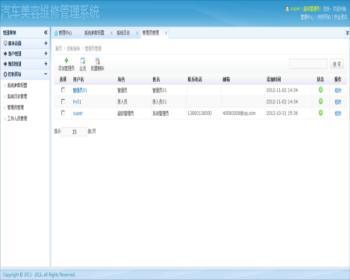 ASP.NET汽车美容维修管理系统源码