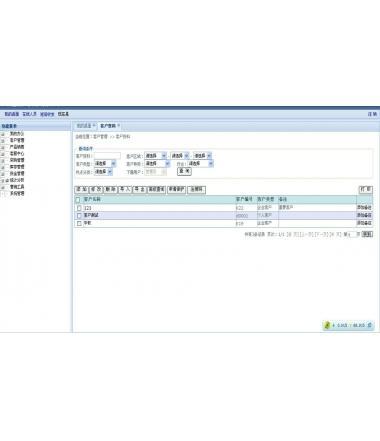 大型CRM源码 CRM管理系统源码