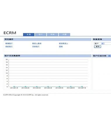 大型CRM源码