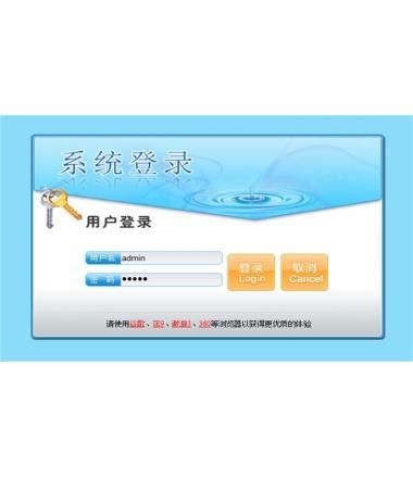 在线考试系统源码
