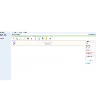 文件管理系统源码