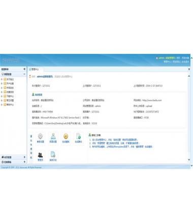 ASP.NET投资理财网站源码