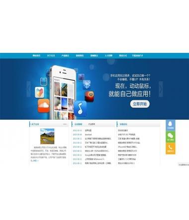ASP.NET漂亮大气企业网站源码 快速建站.net企业网站源码