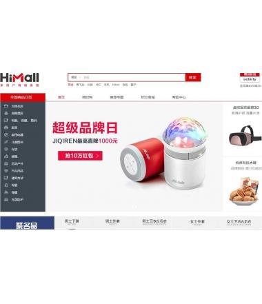 Himall2.4多用户B2B2C商城源码带APP带文档(主程序+Plugins插件+API+APP)