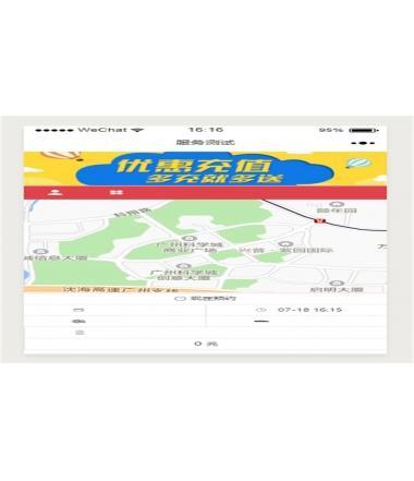 .NET微信附近预约洗车小程序平台源码(前台+后台)