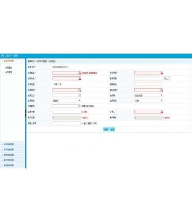 asp.net通用医院会员管理系统源码