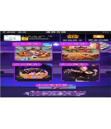 H5神兽棋牌游戏源码最新全开源运营版源码带透视带前后台控制