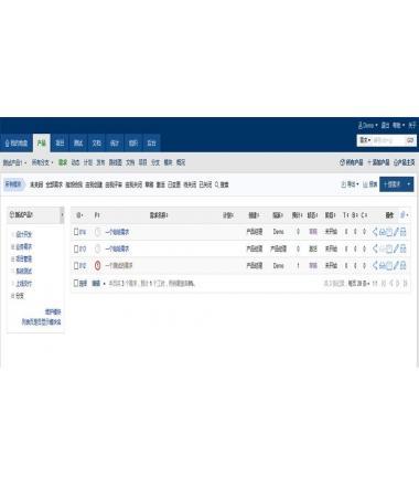 PHP项目管理系统源码