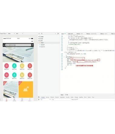 人人商城 ewei_shopv2 全开源版 DIY版小程序源码