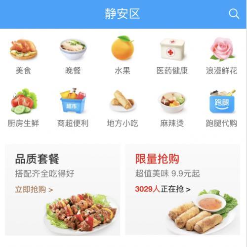 仿美团饿了么外卖系统源码nuxt2+vue构建的外卖app源码