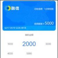 2020小额网贷/借贷源码-php零用贷/贷款源码 可封装APP