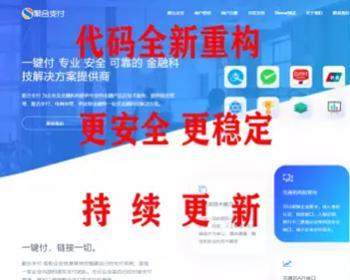 【包安装】YY通道/微信H5支付通道/Q币支付/支付宝H5/YY支付/免签约支付平台