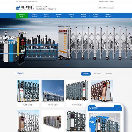 电动伸缩门卷闸门类展示型企业网站模板织梦源码PC+手机端